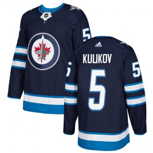 Mark Stuart Winnipeg Jets Youth Adidas Authentic Navy Blue Home Jersey